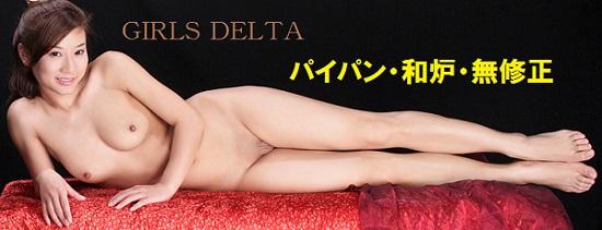 Girls Delta.Com